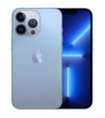 Apple iPhone 13 Pro Max Price in Bangladesh