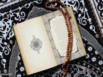 الدراسات الاسلامية