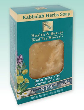 Herbal Soap Adventures- Do It Yourself !