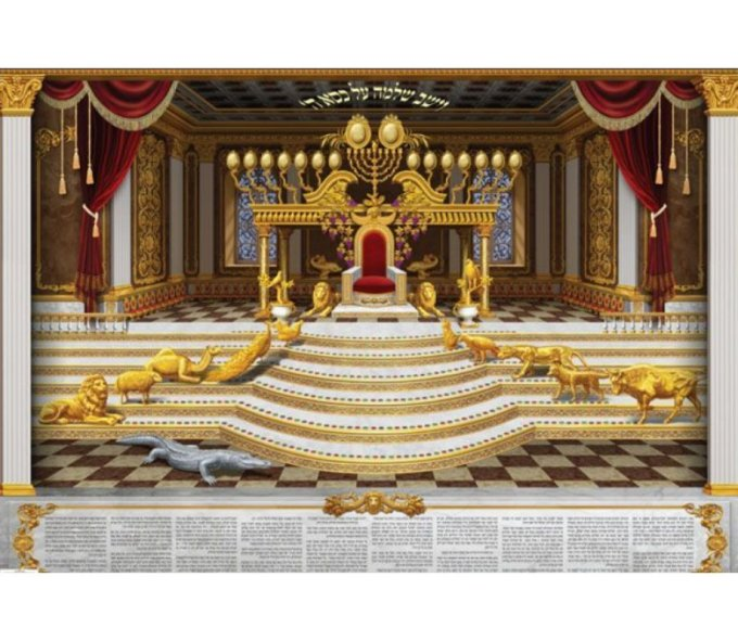 Image result for Solomon's Throne