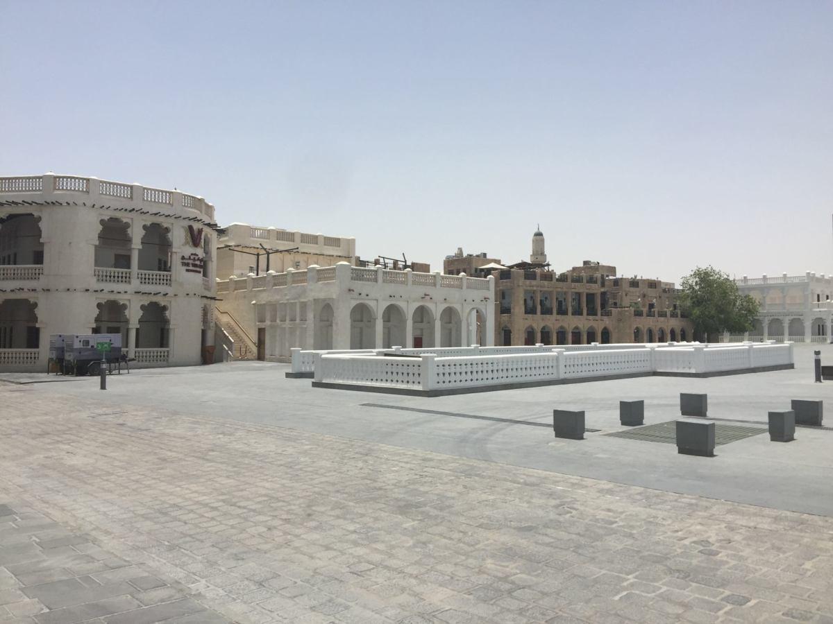 Visiting Qatar