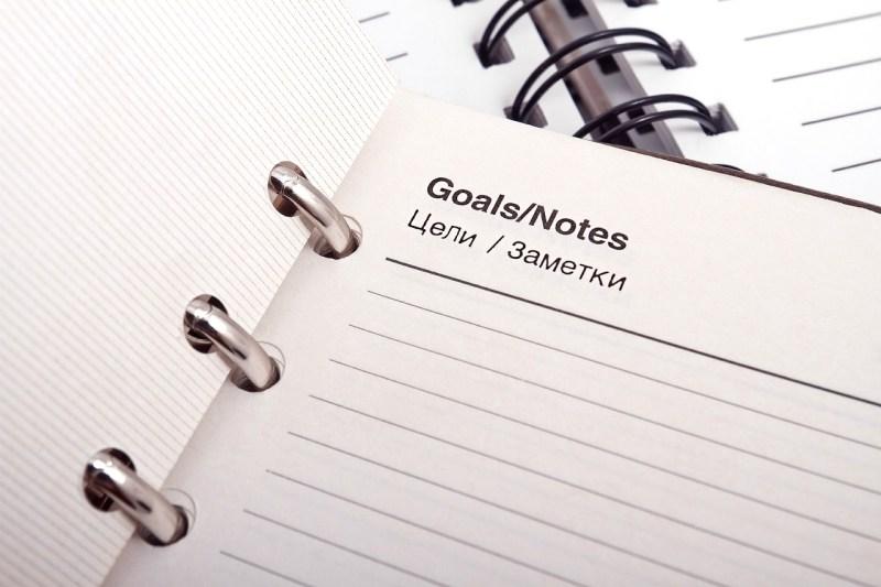 {Monthly Series} September 2017 Goals