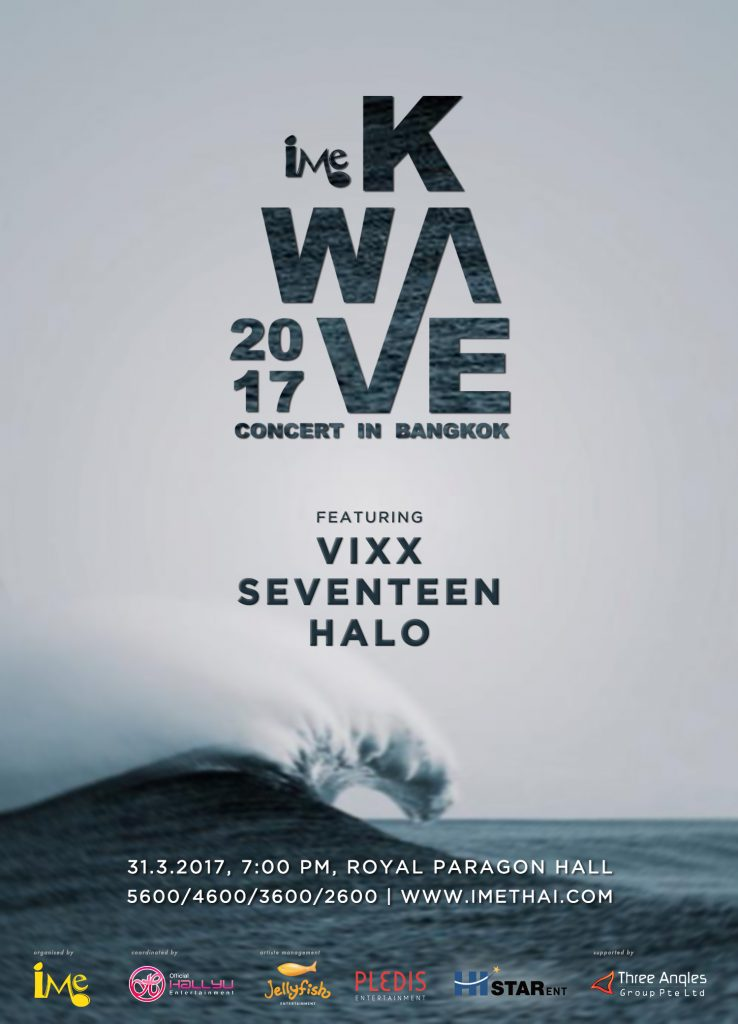 kwave_poster