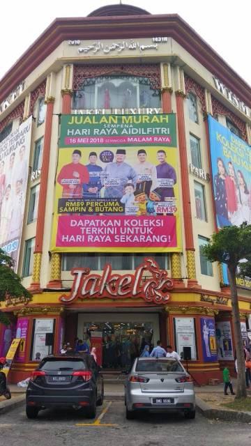 Jakel Shah Alam
