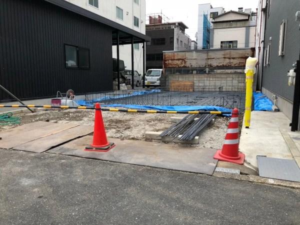 fundamental construction