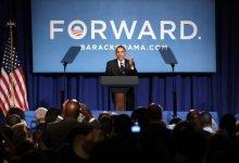 صورة تحسن مؤشرات الاقتصاد قد يسعف اوباما قبل اسابيع من الانتخابات الرئاسية