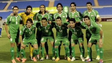 صورة تصفيات مونديال 2014: المنتخب العراقي يعسكر غدا في الدوحة استعدادا لاستراليا