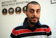 صورة الحكم على مدون تونسي بغرامة مالية بعد ادانته بالاعتداء على الاخلاق الحميدة