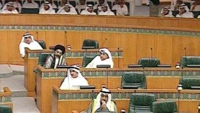 صورة مرسوم أميري متوقع بحل برلمان الكويت