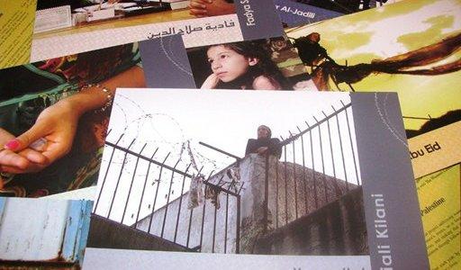 هموم فلسطينية برؤية نسائية بمهرجان شاشات