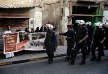 صورة العفو الدولية تتهم البحرين بالتراجع عن وعودها بشأن الإصلاح