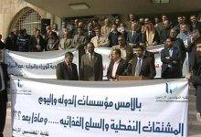 صورة احتجاجات الأردن تدخل يومها السادس