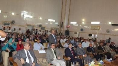 صورة الديوانية : افتتاح أول مختبر علمي متخصص بـ(GIS) في جامعة القادسية