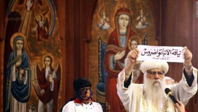 """صورة الكنيسة القبطية تحتفل بـ""""تجليس"""" البابا تواضروس"""