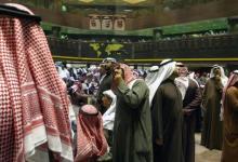 صورة تراجع ملحوض في سوق المال الخليجي