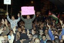 صورة احتجاجات واعمال شغب في الاردن بعد قرار الحكومة رفع اسعار المحروقات