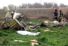 صورة عشرة قتلى في حادث مروحية في ايران