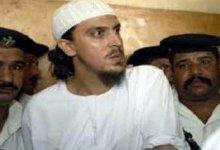 صورة مصر تعتقل زعيم شبكة ارهابية