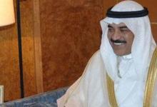 صورة توجيهات من أمير الكويت لحل جميع القضايا العالقة مع العراق