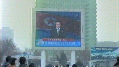 """صورة كوريا الشمالية تشكل """"تهديدا خطيرا"""" للولايات المتحدة"""