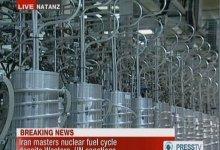 صورة ايران نصبت اجهزة طرد مركزي جديدة اكثر تطورا