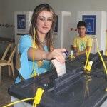 """قائمة """"كوردستانية"""" مطالبة بتغيير اسمها امام مفوضية الانتخابات وهذا السبب؟"""