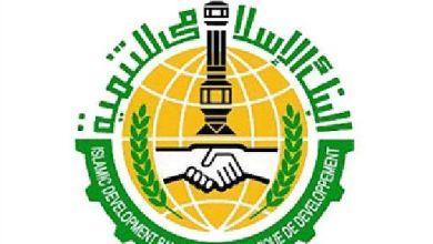 صورة الموافقه على خط تمويل لتونس ب 2_1مليار دولار من قبل البنك الاسلامي للتنمية