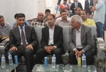 صورة صحفيو العراق يحتفلون بالسيادة ومواطنين يشككون والكويت تنفي خروج العراق من البند السابع