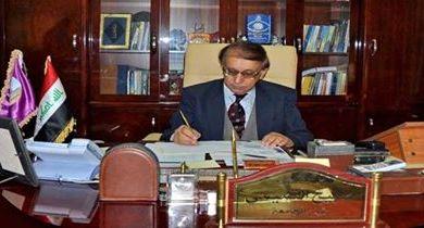 صورة جامعة ميسان توقع مذكرة تعاون علمي مع جامعة الشهيد بهشتي الطبية الايرانية
