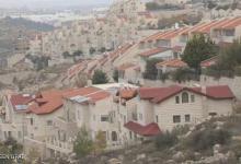 صورة 942 وحدة استيطانية جديدة بالقدس عشية محادثات السلام الفلسطينية الاسرائيلية