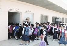 صورة محافظة ميسان تعلن عن 43 مشروع لقطاع التربية ضمن الخطة الأستثمارية لعام 2013