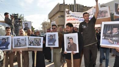 صورة اهالي الانبار يشيعون جثمان صحافي عراقي أُغتيل في سوريا