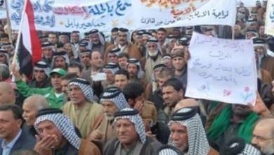 صورة ابناء بابل يعلنون دعمهم للقوات المسلحة في معركتها الحالية