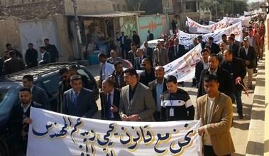 صورة مهندسو الديوانية يطالبون بقانون يحميهم اسوة بالصحفيين والاطباء