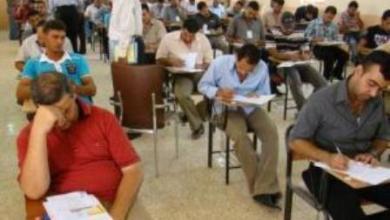 صورة مديرية تربية القادسية تنهي استعداداتها للامتحانات التمهيدية