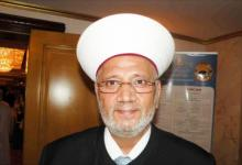 صورة مفتي لبنان يندد بالقتل ويدعو للتسامح
