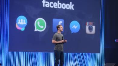 صورة مؤتمر فيسبوك للمطورين يسفر عن ثمان منتجات لتطبيقات الموبايل