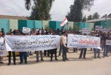 صورة منتسبو مديرية الموارد المائية في الديوانية يتظاهرون احتجاجا على عدم صرف رواتبهم لاشهر