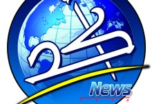 صورة فيديو (اكد نيوز) تحاور الشعلان ..هل سيتم تغيير رؤساء وحدات ادارية ؟