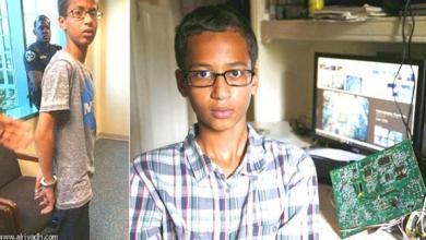 """صورة أوباما يدعو الطفل السوداني مخترع """"الساعة القنبلة"""" لزيارته"""