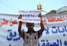 صورة الديوانية تتظاهر لرفض تنصيب المحافظ الجديد وتطالب بحل المجلس وابعاد الفاشلين