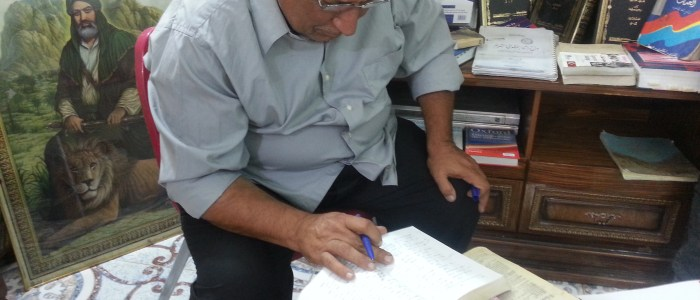 جواد السراي البايلوجي الذي احصى 4000 كلمة دخيلة على العربية ضمنها  21 من الانبياء