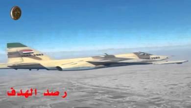 صورة طيران الجيش العراقي ينفذضربات لمواقع داعش في الانبار