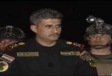 صورة قيادة عمليات تحرير الفلوجة تعلن مشاركة الشرطة ومقاتلي العشائر لدخول المدينة