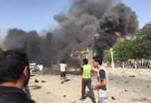 صورة انفجار سيارة مفخخة وسط محافظة كربلاء