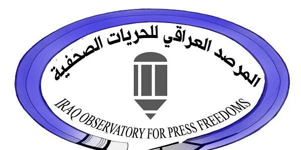 مقتل مصور صحفي وجرح آخر أثناء تغطيتهما معارك تحرير القيارة جنوب الموصل