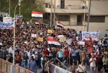 صورة متظاهرو الديوانية / حل البرلمان مطلبنا ونقف مع من يكشف فساد النواب
