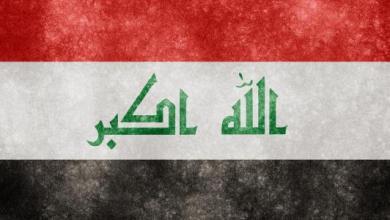 صورة ماذا تعني ألوان العلم العراقي
