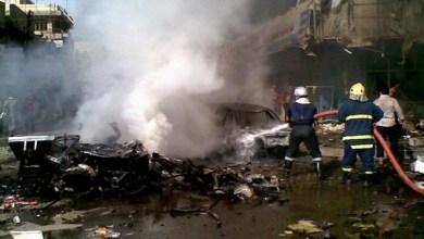صورة انفجار بمنطقة السنك وسط العاصمة بغداد