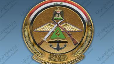 صورة وزارة الدفاع تفتح باب التقديم للدورة (112) كلية عسكرية